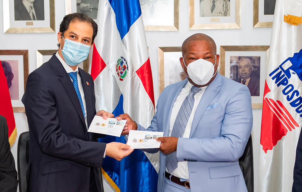 Emisión de sellos conjunta por Barid Al-Maghrib yel Instituto Postal Dominicano para celebrar las relaciones entre el Reino de Marruecos y la República Dominicana